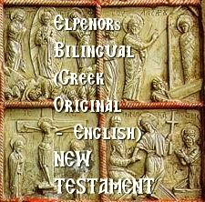 Elpenor's Bilingual (Greek Original & English) New Testament