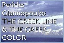 Giannopoulos, The Greek Line and the Greek Color